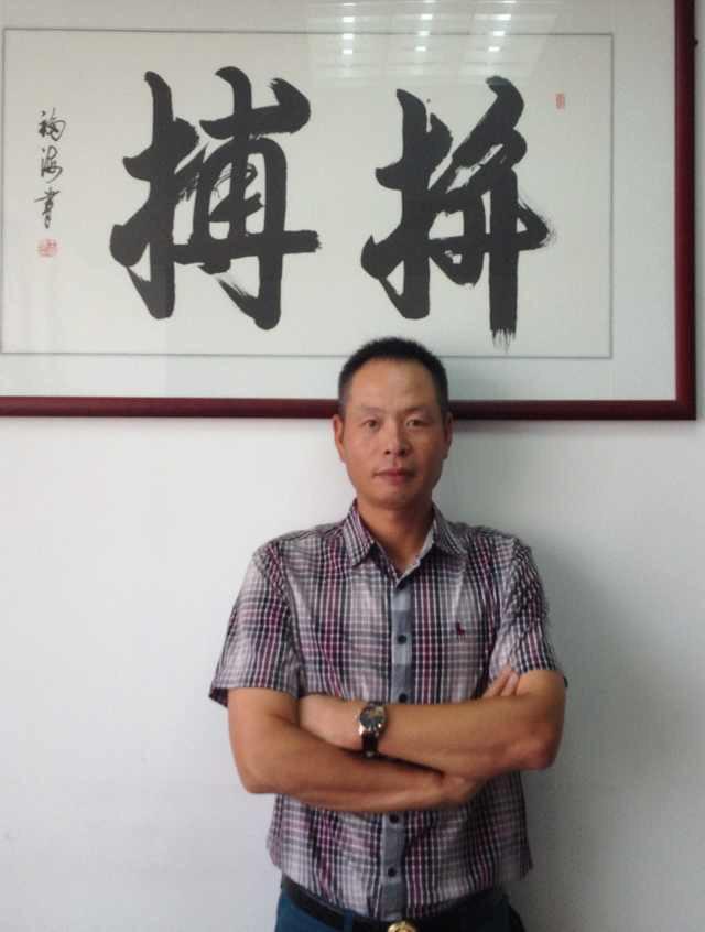 常务副会长陈大炜