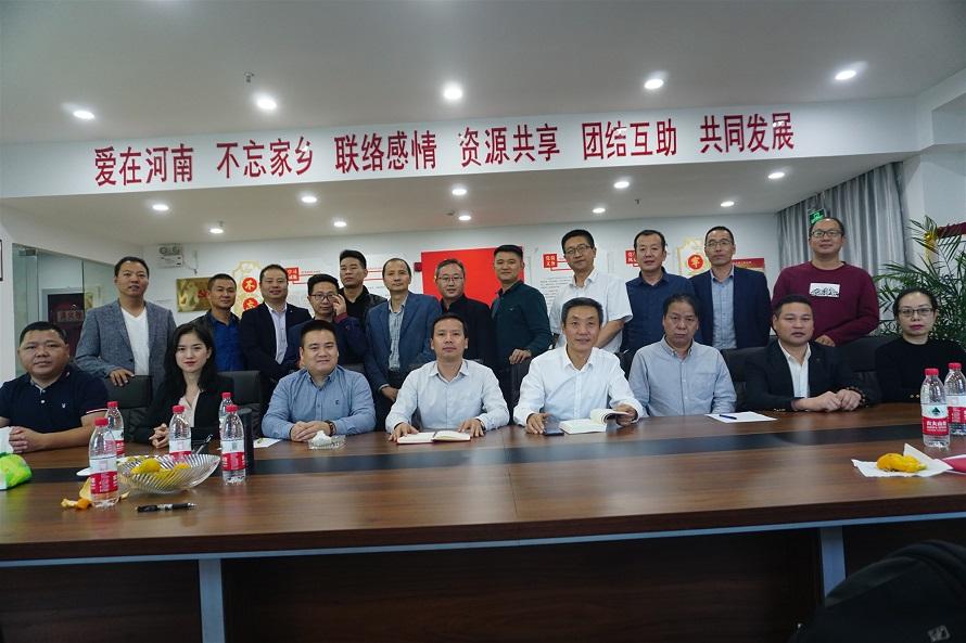 昆山市河南商会召开第四季度亚虎游戏官网会会议