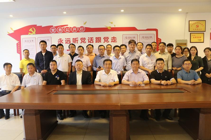 """昆山市河南商会党支部被评为""""三会一课""""先进单位"""